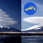 تصویر جعلی را چگونه در اینترنت تشخیص دهیم؟