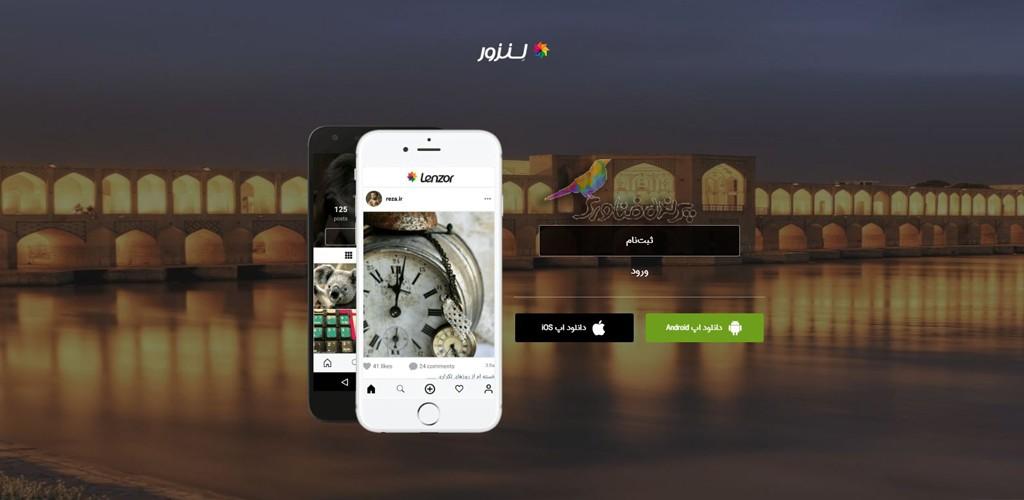 چهار شبکه اجتماعی ایرانی جایگزین اینستاگرام | لنزور