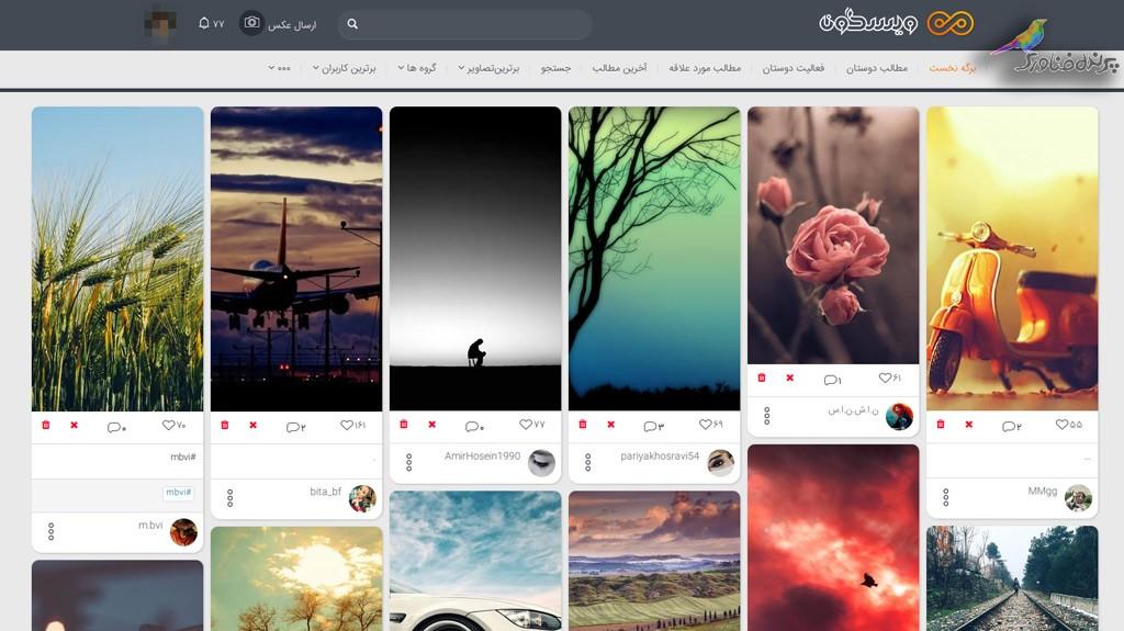 چهار شبکه اجتماعی ایرانی جایگزین اینستاگرام | ویسگون